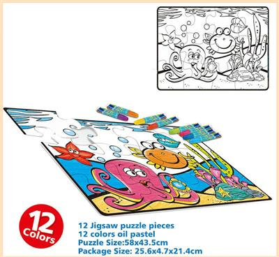 Jigsaw Puzzle Set With Oil Pastels