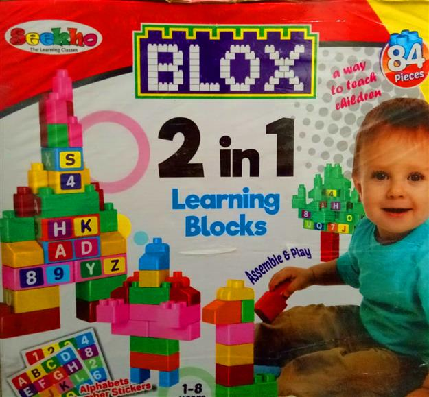 Seekho Blox Building Block Game 84 Pcs, Multicolor