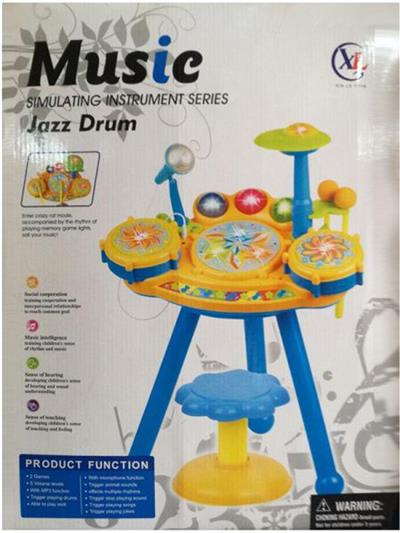 Jazz Drum Set For Kids Musical Instrument Playset With Microphone And Chair